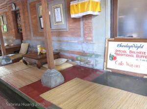 Cafe-Wayan-1