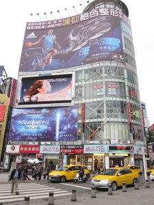 Taipei-1