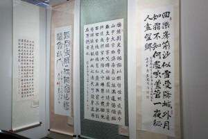 20110428Calligraphy013