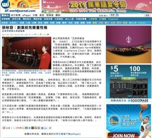 Chinese Seminar