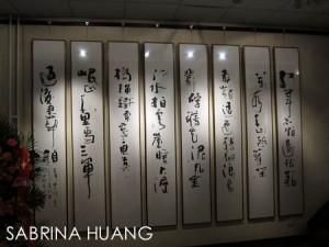 20111021Beijing218