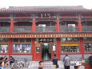 20111021Beijing213