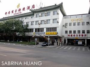 Beijing_tianjin-1