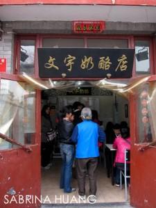 20111018Beijing111