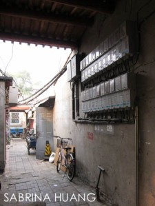 20111018Beijing102
