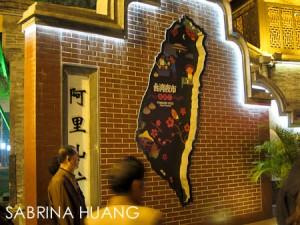 20111021Beijing264