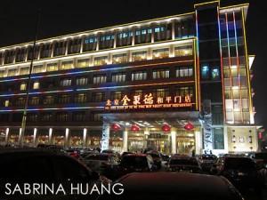 20111021Beijing227