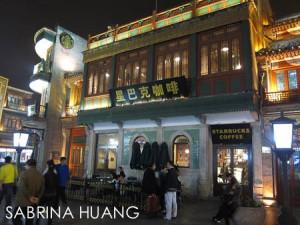 20111021Beijing235