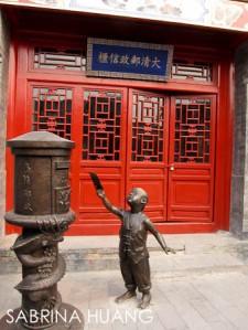 20111018Beijing088