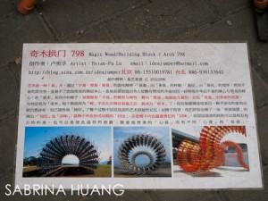 20111022Beijing328