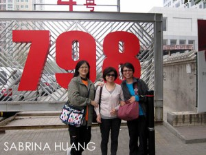 20111022Beijing317
