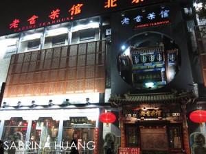 20111021Beijing232