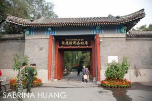 20111018Beijing010
