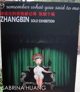 20111022Beijing343