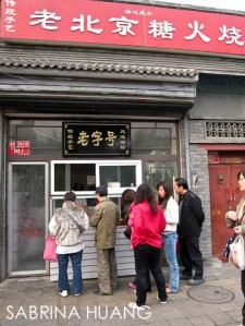 20111021Beijing170