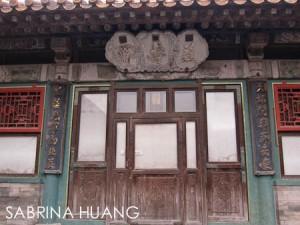 20111020Beijing147
