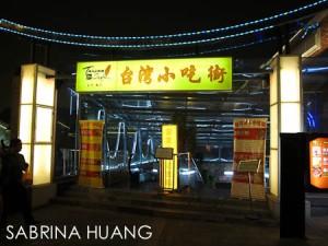 20111021Beijing258