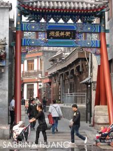 20111018Beijing080