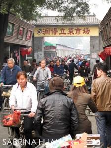 20111021Beijing173