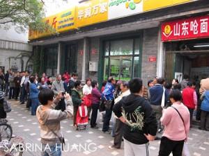 20111018Beijing106