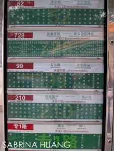 20111018Beijing055