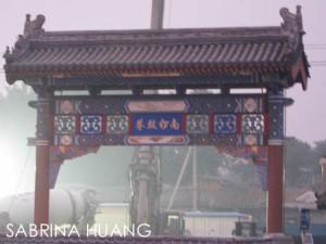 20111019Beijing117