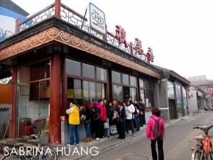 20111021Beijing158
