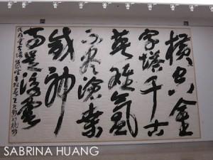 Wangdonling-5