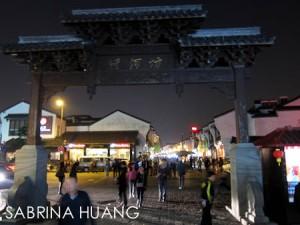 Hangzhou-34