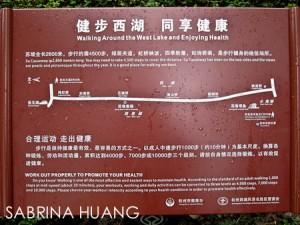 Hangzhou-10