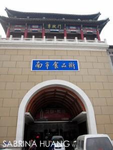 Beijing_tianjin-22