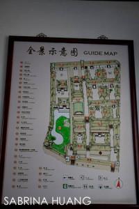 Tianjin-7