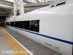 Beijing_tianjin-7