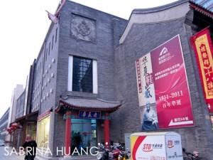 Tianjin-37