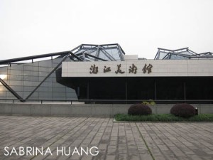 Hangzhou-97