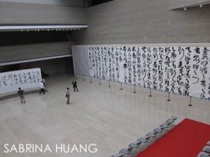 Hangzhou-100