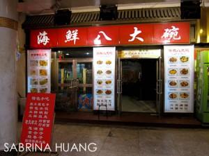 Beijing_tianjin-30