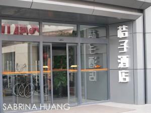 Beijing_tianjin-11