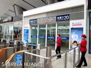 Beijing_tianjin-6