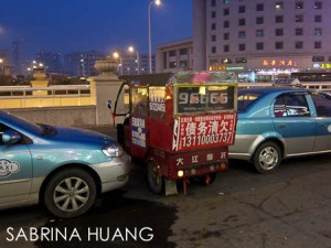 Tianjin-40