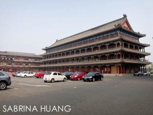 Tianjin-18