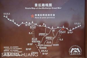 20111023Beijing123