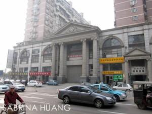 Beijing_tianjin-20