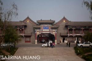 Tianjin-3