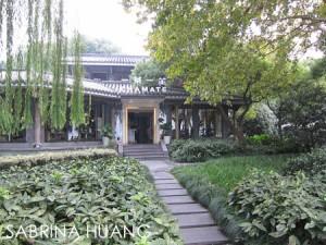 Hangzhou-87