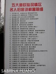 Tianjin-6