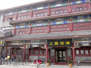 Tianjin-19