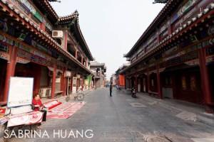 Tianjin-16