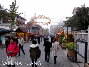 Tianjin-25
