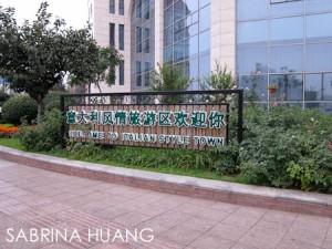 Tianjin-23